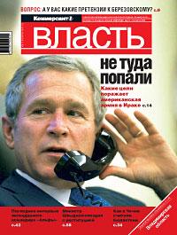 №12 от 31.03.2003