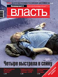 №15 от 21.04.2003