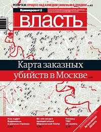 №23 от 16.06.2003