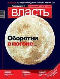 №28 от 21.07.2003