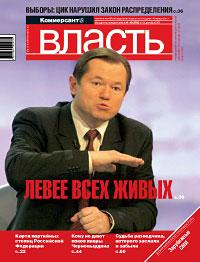 №49 от 15.12.2003