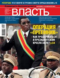 №6 от 14.02.2005