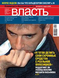 №9 от 07.03.2005