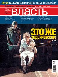 №19 от 16.05.2005