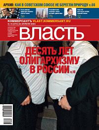 №16 от 24.04.2006