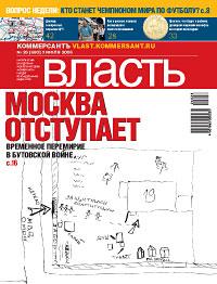 №26 от 03.07.2006