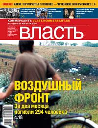 №34 от 28.08.2006