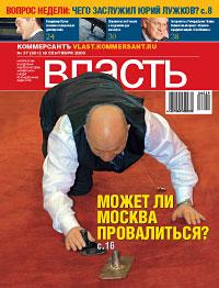 №37 от 18.09.2006