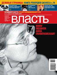 №41 от 16.10.2006
