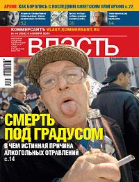 №44 от 06.11.2006