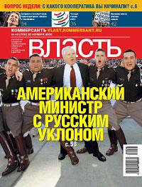№46 от 20.11.2006