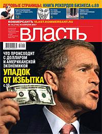 №14 от 16.04.2007