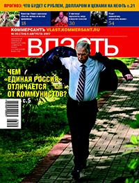 №30 от 06.08.2007