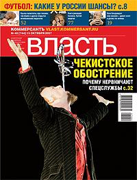 №40 от 15.10.2007