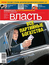 №43 от 05.11.2007