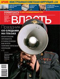 №18 от 12.05.2008