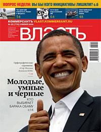 №22 от 09.06.2008