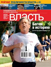 №3 от 26.01.2009