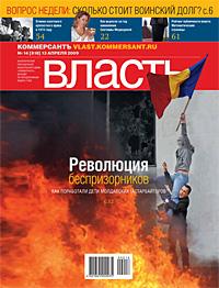 №14 от 13.04.2009