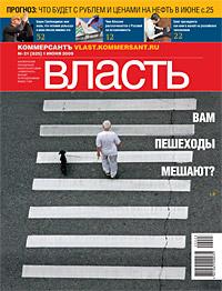 №21 от 01.06.2009