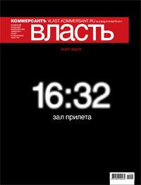 №4 от 31.01.2011