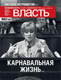 №13 от 04.04.2011