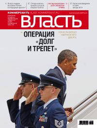 №29 от 25.07.2011