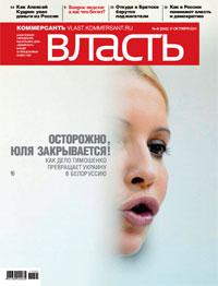 №41 от 17.10.2011