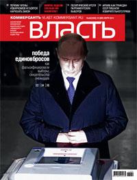 №49 от 12.12.2011