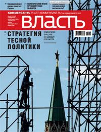 №10 от 12.03.2012