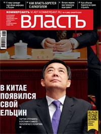 №11 от 19.03.2012