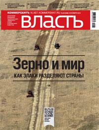 №45 от 12.11.2012