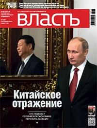 №11 от 24.03.2014