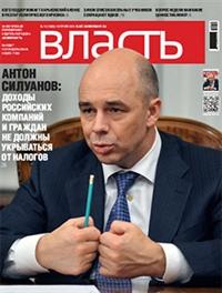 №14 от 14.04.2014