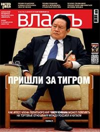 №49 от 15.12.2014