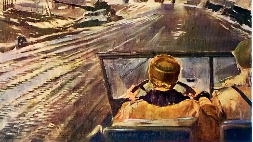 """Юрий Пименов. """"Фронтовая дорога"""", 1944 год"""