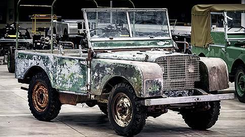 Рояль в кустах // Land Rover Missing Original