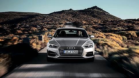Происхождение вида // Audi A5Coupé и простые удовольствия
