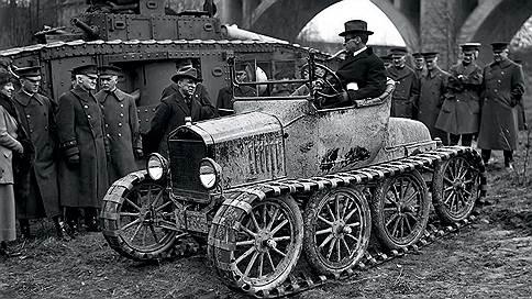Черепаха без панциря // Ford Model T на гусеничном ходу