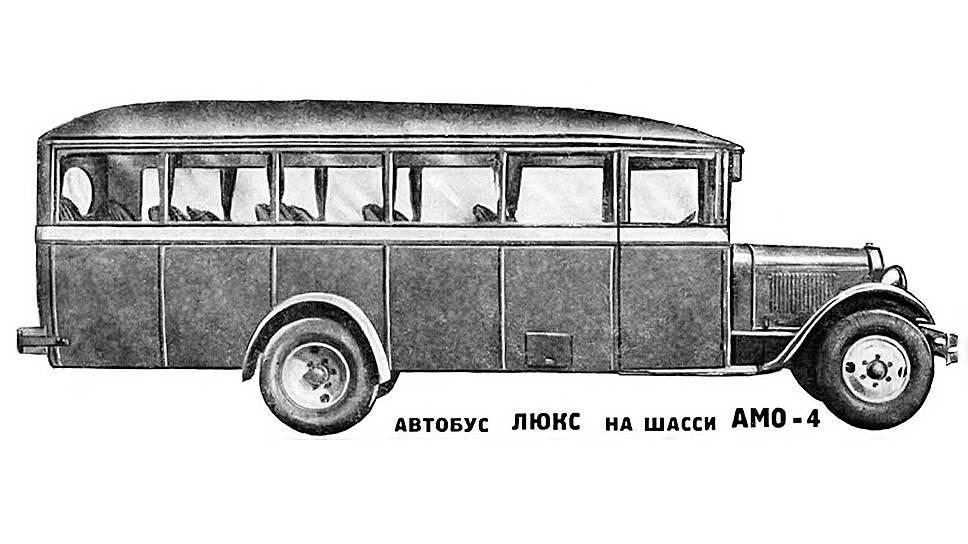 """Автобусы у """"Интуриста"""" были советскими: экскурсионные с открытым кузовом на шасси ГАЗ-АА и закрытые на базе грузовиков АМО-4 с кузовом """"Люкс"""", рассчитанным на 21 пассажира. Сиденья в салоне """"Люкса"""" обивались кожей, на окнах были занавески, а на потолке - плафоны освещения."""