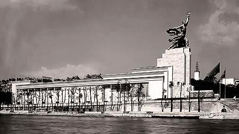 В Париж на выставку  / Советская экспозиция на Всемирной выставке 1937 года