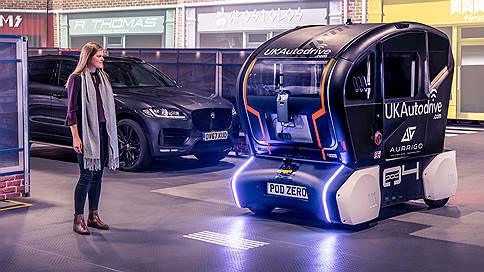 Свет разума // Jaguar Land Rover Future Mobility