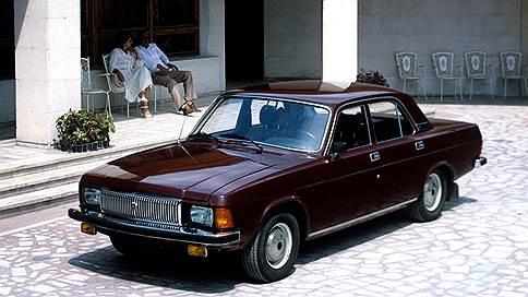«Волга» по-министерски // Сколько стоил самый дорогой советский автомобиль 80-х