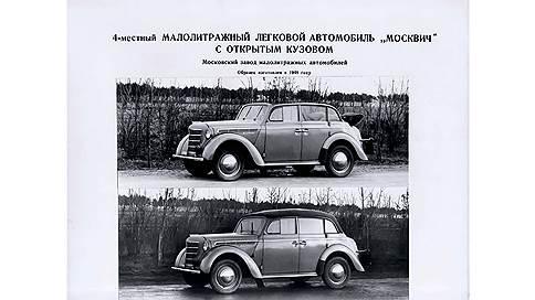 Лист на крышу // Сколько стоили советские кабриолеты