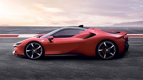 Новая эра // Ferrari SF90 Stradale