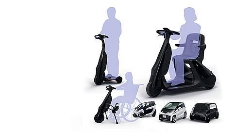 Мобильность недалекого // Toyota Future Vehicles