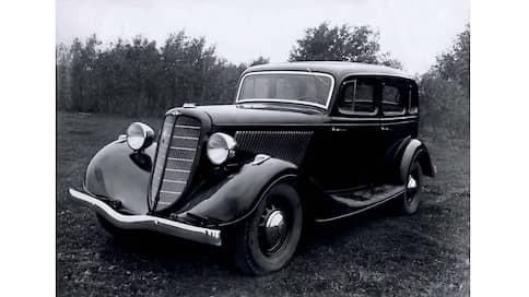 В одни руки // Сколько стоили советские автомобили в тридцатые годы