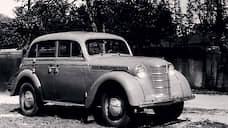 Дорогие мои «Москвичи»  / Сколько стоил первый советский «народный автомобиль»