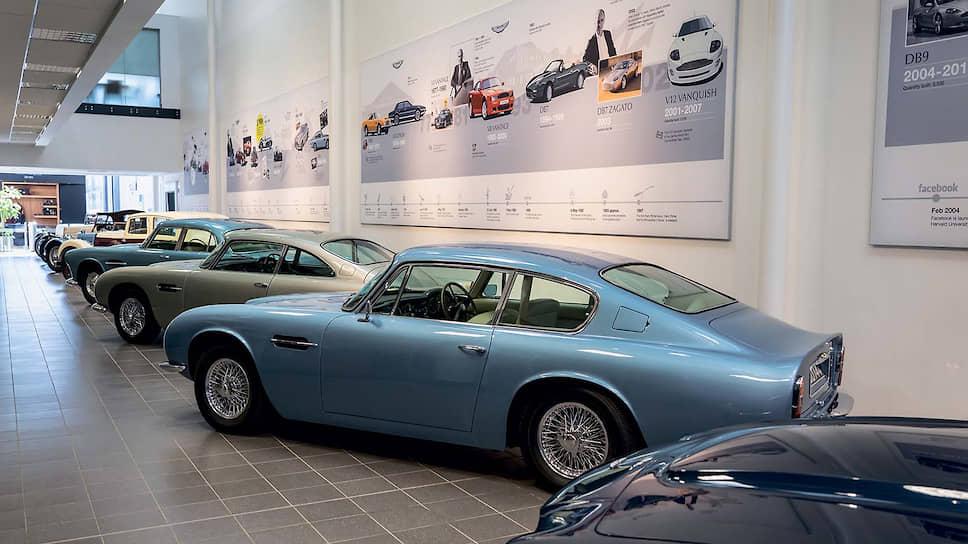 Главный музей Aston Martin располагается при заводе в Гейдоне. Однако компания настолько быстро расширяет производство, что есть ощущение, что скоро музею потребуется отдельное помещение.