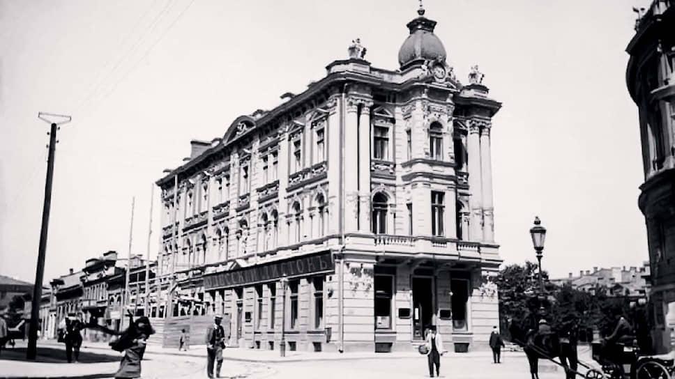 «Дом Навроцкого» на Ланжероновской улице, где с 1891 года размещалась редакция «Одесского листка».